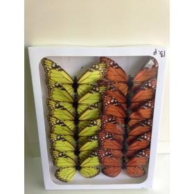 Пеперуди - жълто и оранжево 13см