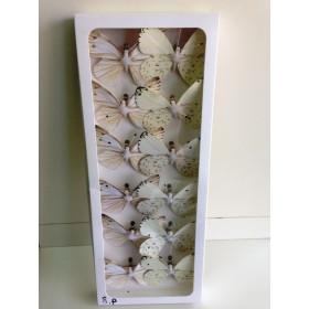 Пеперуди - бели 8см