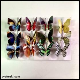 Пеперуди - пърхащи