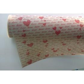 Текстил Тишу - капучино на сърца