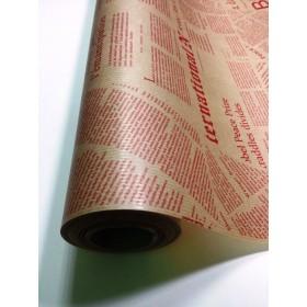 Крафт хартия -  Вестник червен