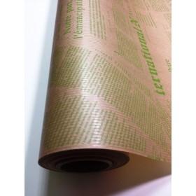 Крафт хартия -  Вестник зелен