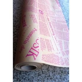 Крафт хартия -  Вестник циклама