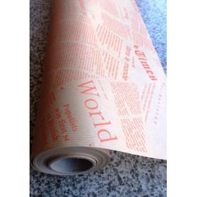 Крафт хартия -  Вестник оранжево