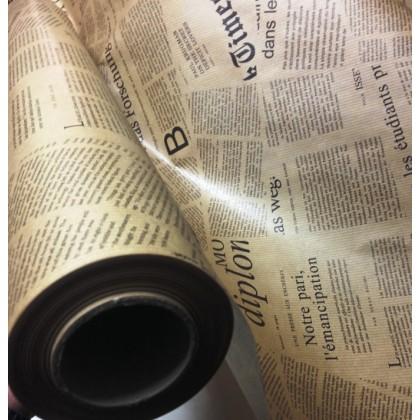 Крафт хартия -  Вестник от www.cvetarski.com