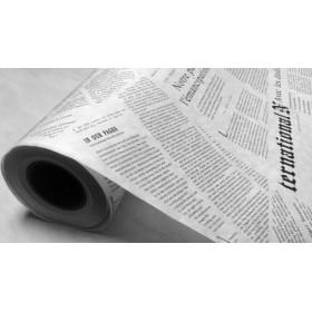 Крафт хартия -  Вестник бял