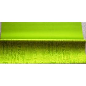 Хартия - Надписи - Светло Зелено