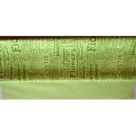 Хартия - Надписи - Зелено
