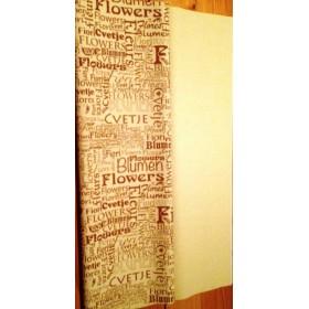 Хартия - Надписи - Кафяво и капучино 50-50