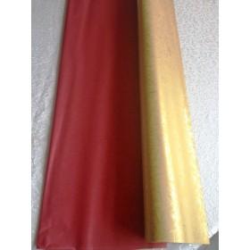 Хартия - бордо - злато