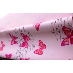 Хартия - Розова с пеперуди и надписи