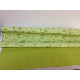 Хартия - двустранна - зелени  пеперуди 50-50