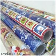 Хартия - Коледна и Детска