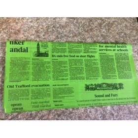 Целофан - Вестник - зелен